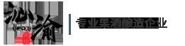 重庆沁渝酒业有限公司