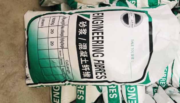 重慶預拌砂漿外加劑廠家