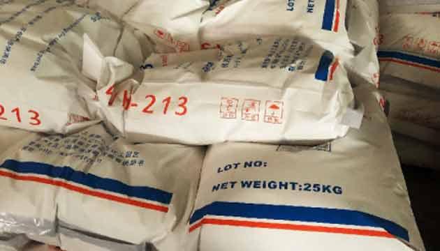 重慶保溫砂漿添加劑廠家