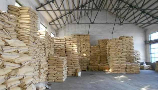 重慶砂漿外加劑在施工的基本操作流程?