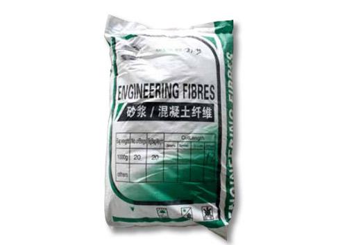 重慶聚丙烯短纖維