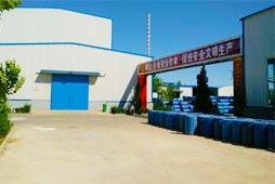 重慶干混砂漿外加劑廠家