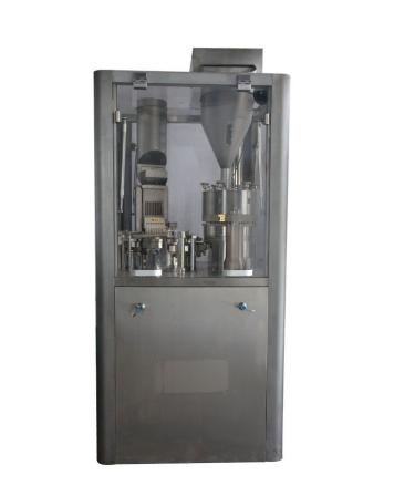 全自动胶囊填充机NJP-1200型