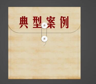 重庆档案袋印刷