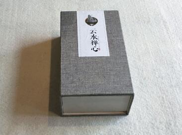 千赢国际安卓手机下载茶叶包装盒千赢新版app