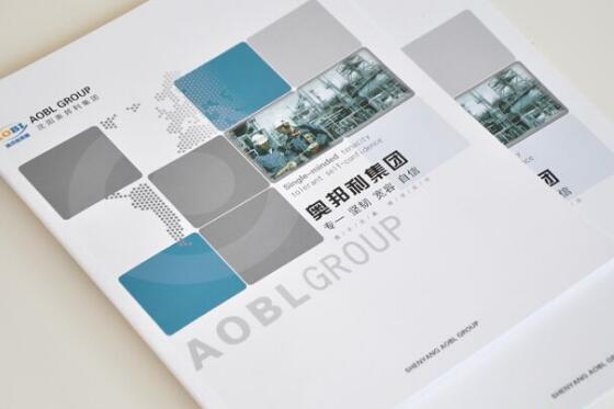 网上印刷厂报价来看印刷生产成本