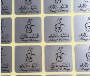 哑银标签印刷
