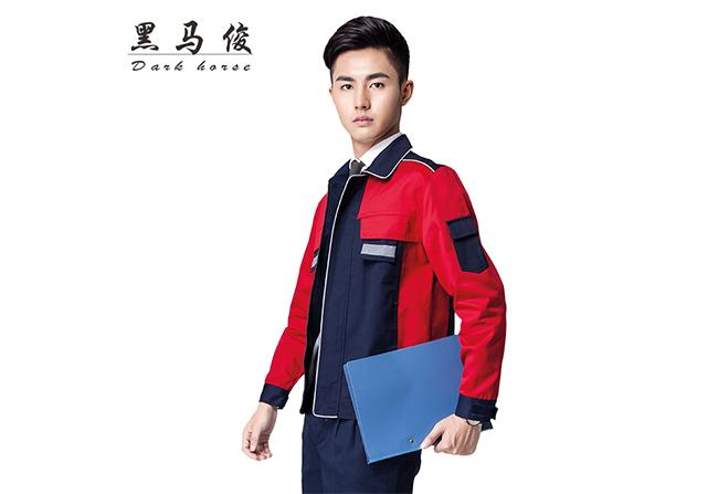 重庆工作服定制