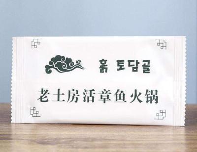 广告湿纸巾