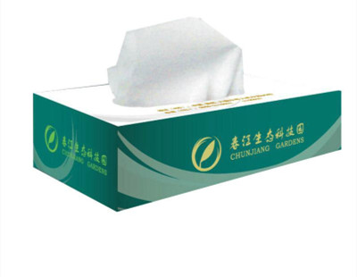 纸巾盒定制
