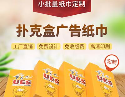 扑克盒365bet亚洲官方投注