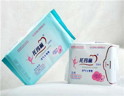 卫生巾日用10片*245mm