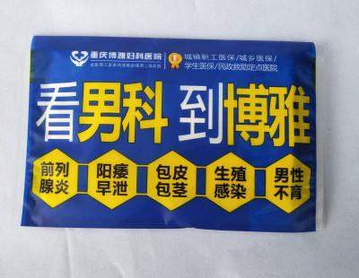 荷包式365bet亚洲官方投注