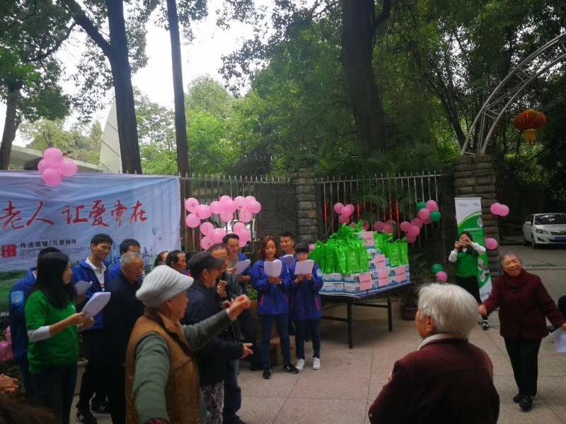 重庆老年公寓