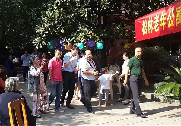 重庆养老院活动照片