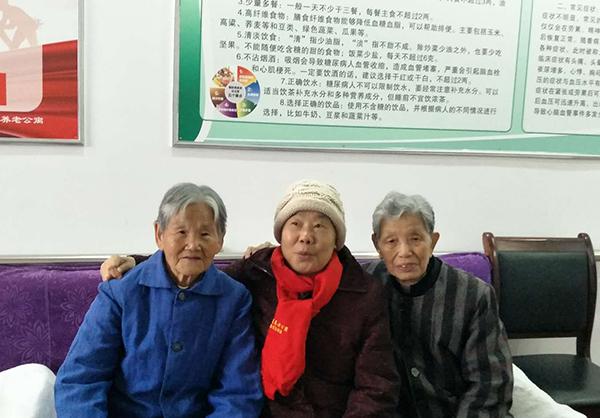 长寿养老院老人合影