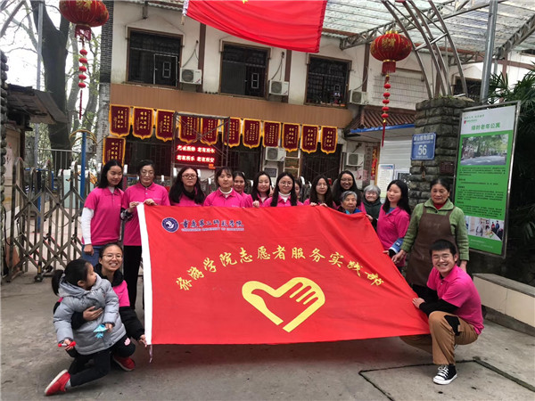 绿叶老年公寓志愿者活动