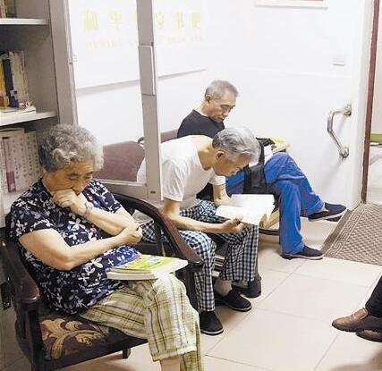 老年护理院怎样预防老年痴呆