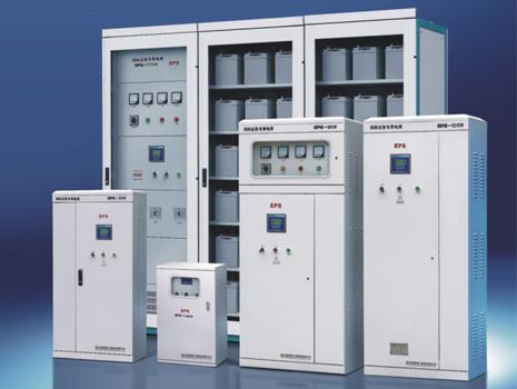 eps应急电源的常用标准讲解