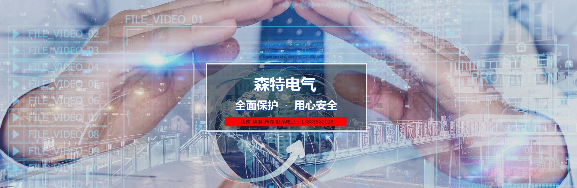 重庆EPS电源