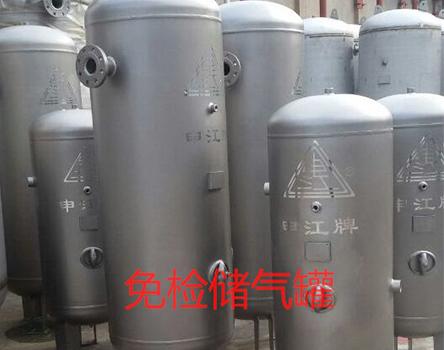 不锈钢储气罐