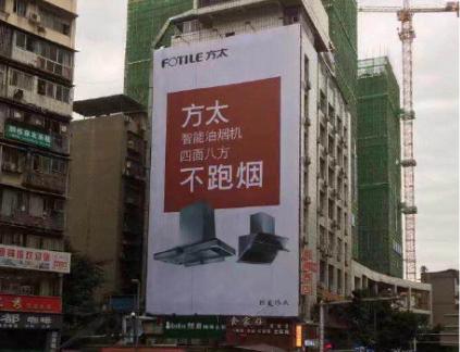 户外大牌墙体广告