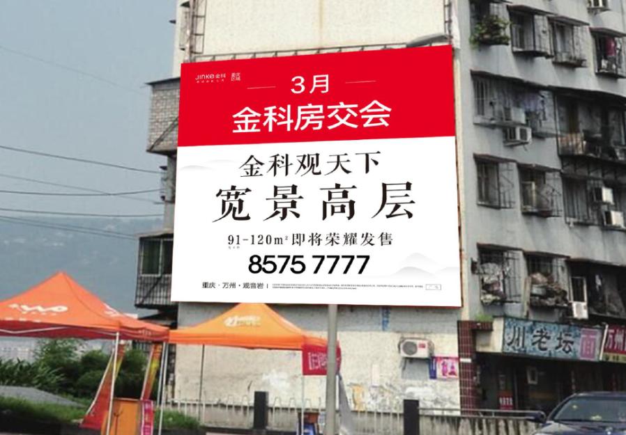 户外大牌墙体广告制作