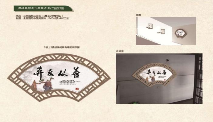 三峡监狱--文化宣传