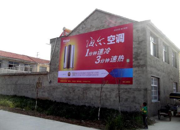 墙体广告的优势