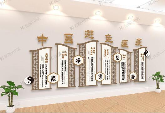 医院文化墙的设计理念