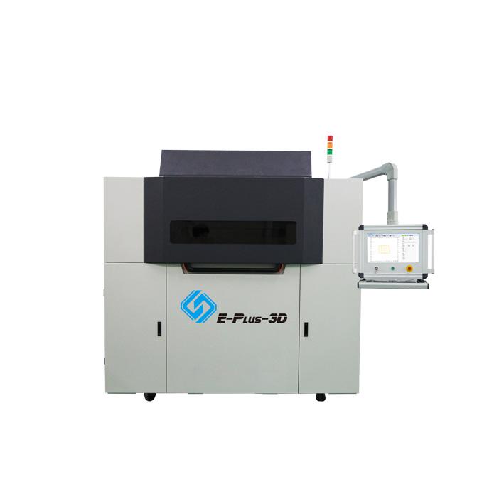 砂蜡型3D打印机EP-C5050