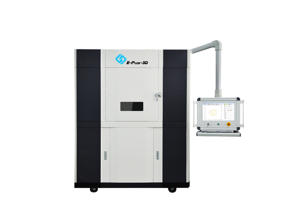 砂蜡型3D打印机EP-C7250