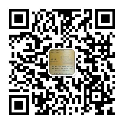 重庆不锈钢激光切割,重庆金属激光加工,重庆钣金激光切割厂家