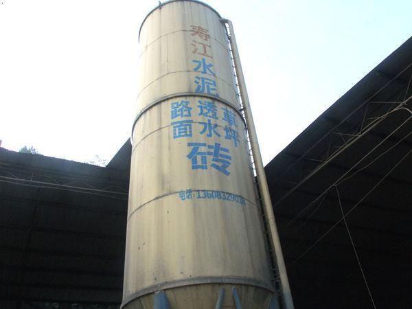 重庆路面砖
