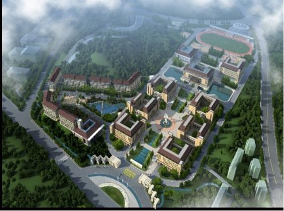 贵州财经学校项目