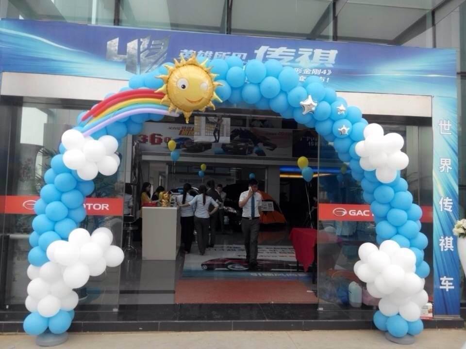 重庆气球装饰公司,多年气球装饰经验,为您提供创意气球会场布置重庆气