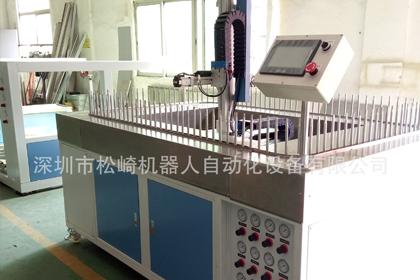 重庆自动静电喷涂机器人
