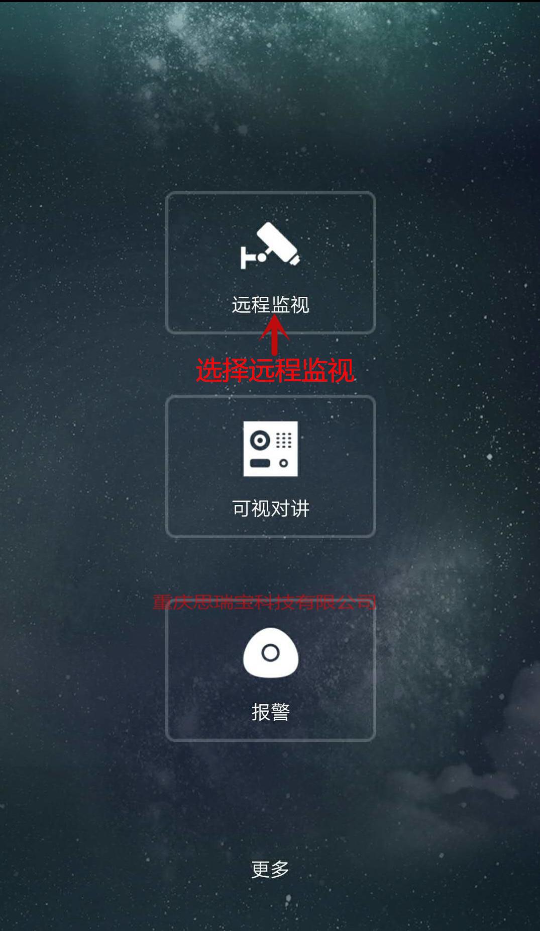 香港監控安裝