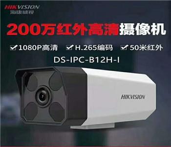 200万高清摄像机