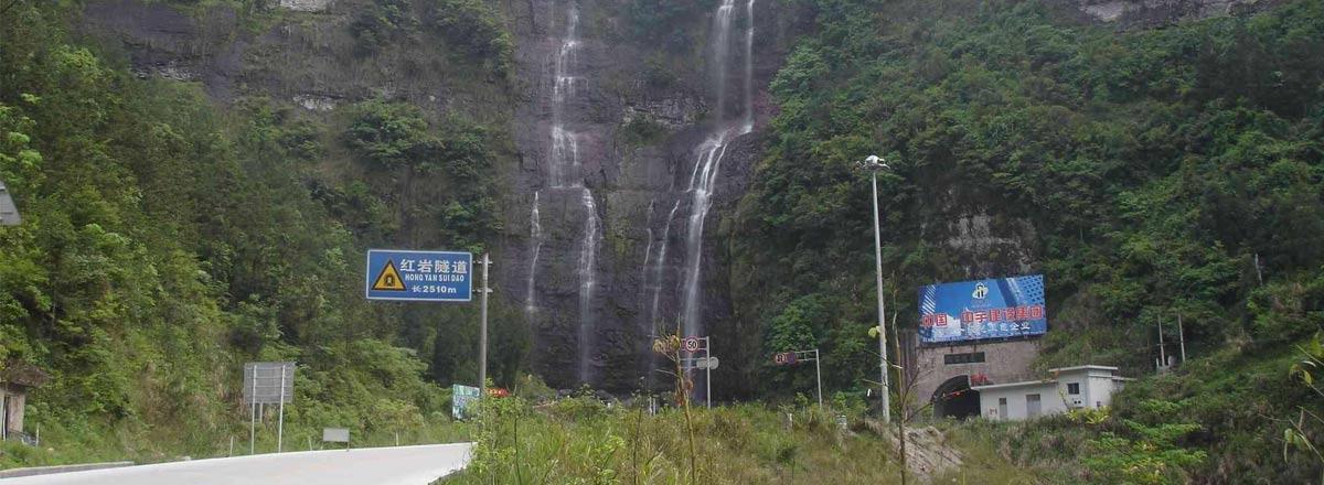 中建八局重庆红岩村隧道