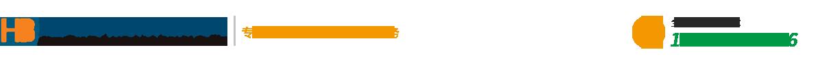 重庆豪奔建材有限公司_Logo
