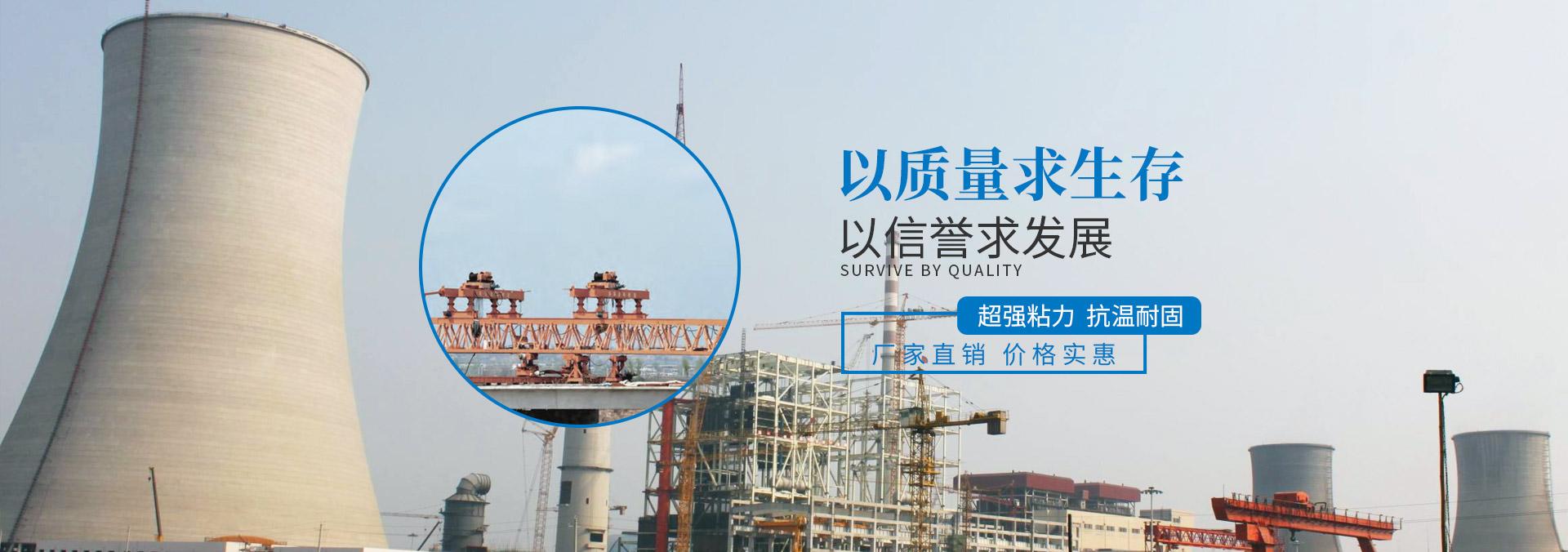 重庆高效减水剂