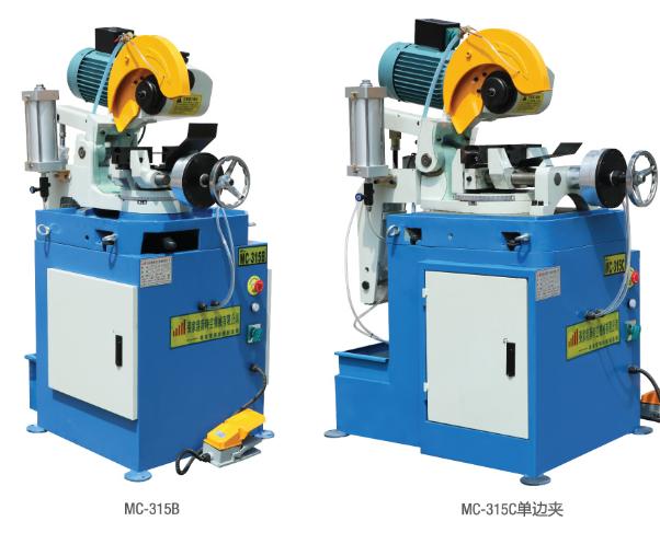 MC-315B气动型切管机