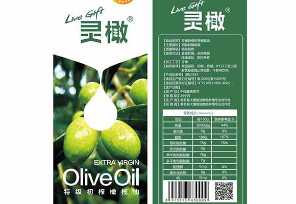 橄欖油瓶子不干膠標簽