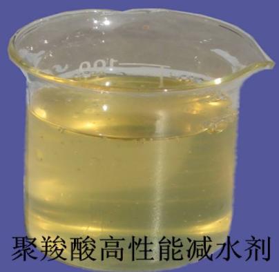 混凝土減水劑:減水劑的本質作用