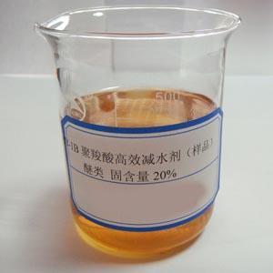 減水劑品質指標的隨想