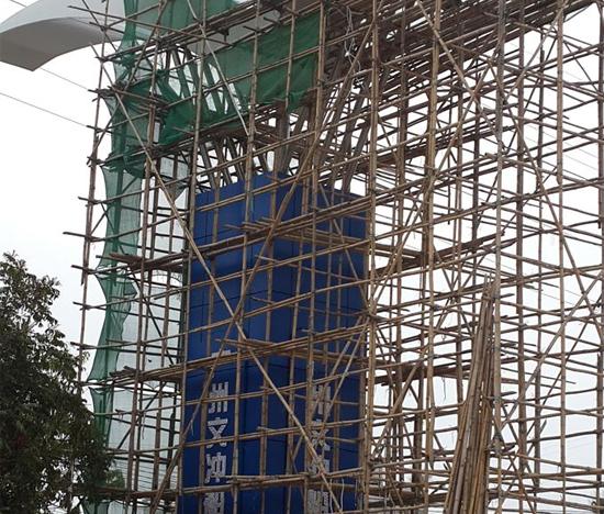 重庆钢管外架安装