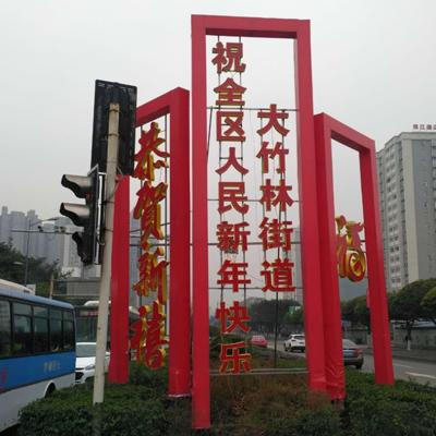 重庆标牌制作