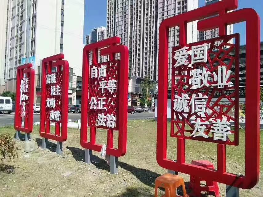 重庆标示牌设计