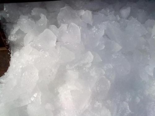 重庆工业冰现在运用广泛